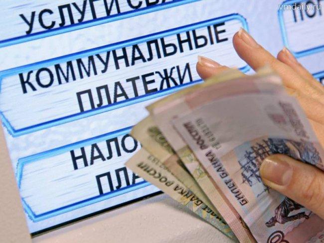 Платежи не доходят до ресурсоснабжающих организаций