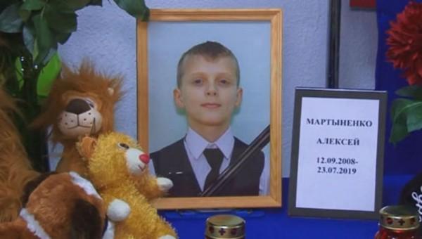 Мальчика, ценой своей жизни спасшего детей, наградили посмертно