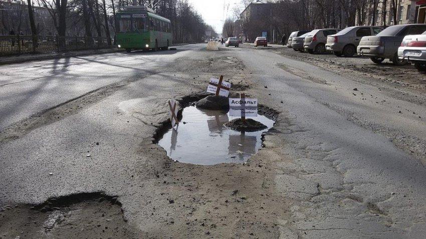 Названы города России ссамыми плохими дорогами