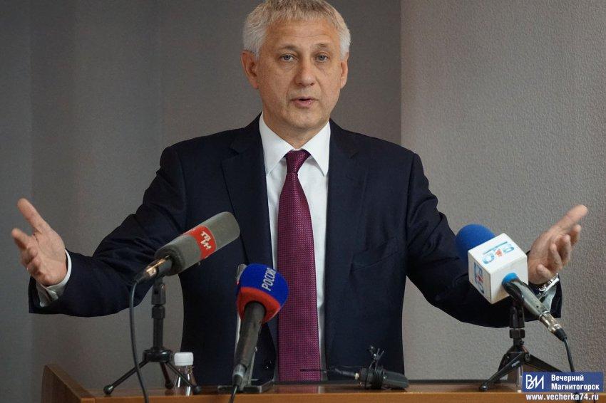 Мэр Магнитогорска стал вице-губернатором