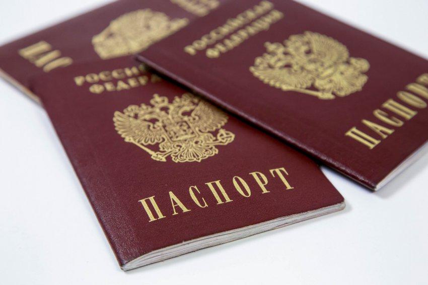 Названы самые популярные фамилии в России
