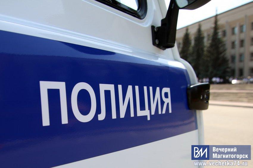 Магнитогорец обвиняется в совершении 30 эпизодов преступной деятельности