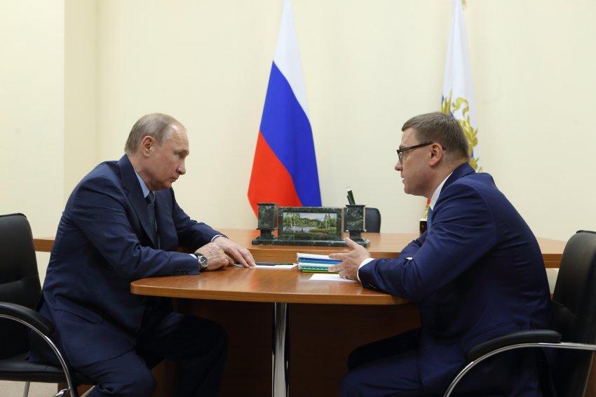 Саммиты ШОС и БРИКС официально перенесены в Санкт-Петербург
