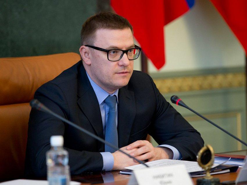 Пресс-конференция Алексея Текслера