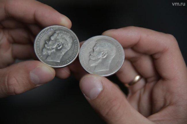 Купил металлические монетки по цене золотых