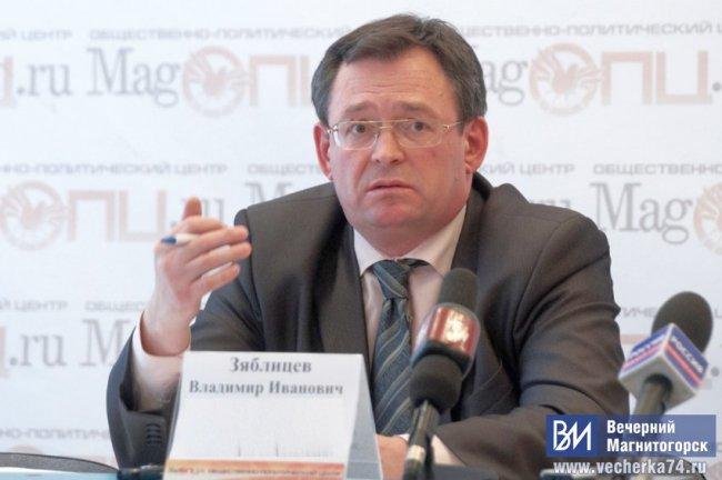 Еще один магнитогорец получил должность в Челябинске