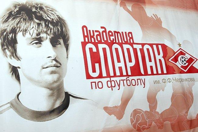 «Спартак» в Магнитке?