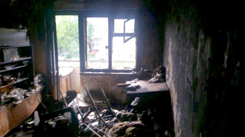 История одного пожара