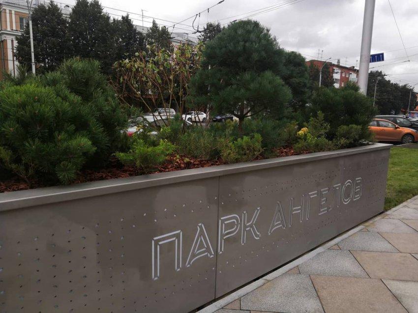 В память о погибших в ТЦ «Зимняя вишня»
