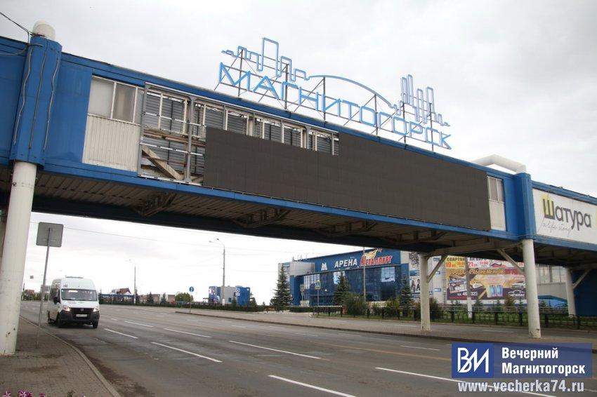 Место встречи - проспект Ленина