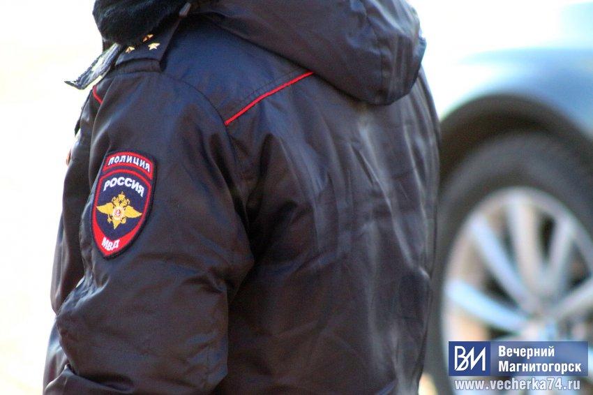 Полицейскому из Магнитогорска грозит статья