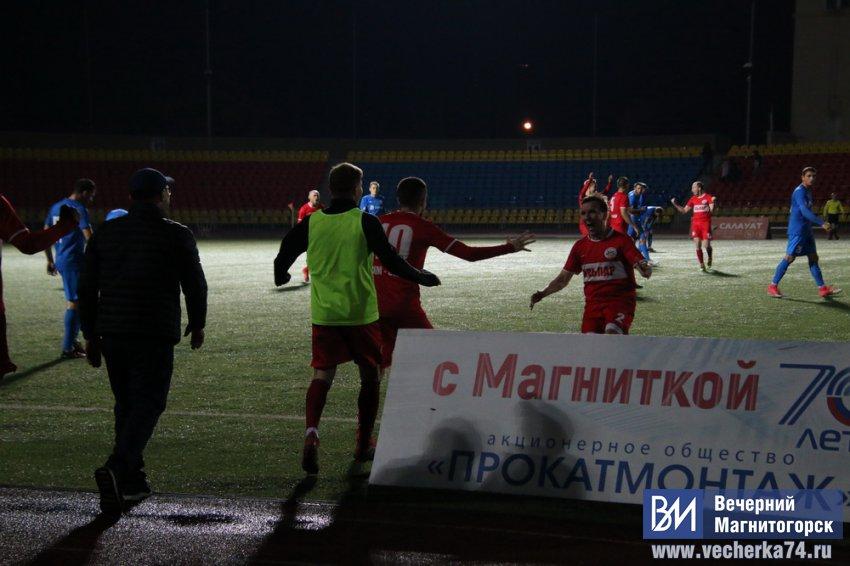 """""""Наша беда - это реализация голевых моментов"""""""