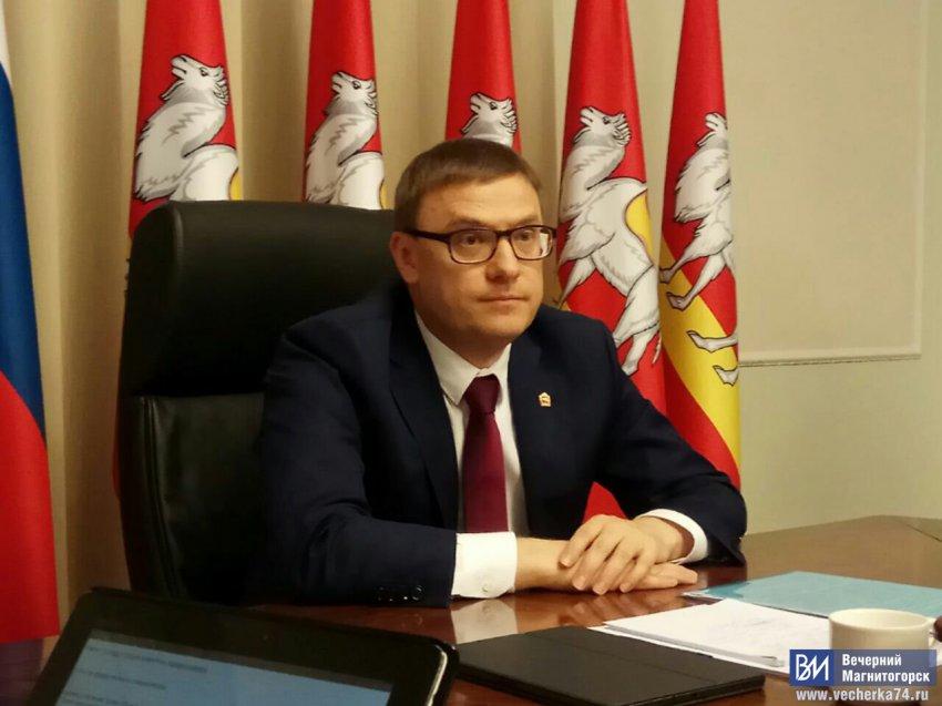 Алексей Текслер поможет челябинке, родившей в Турции