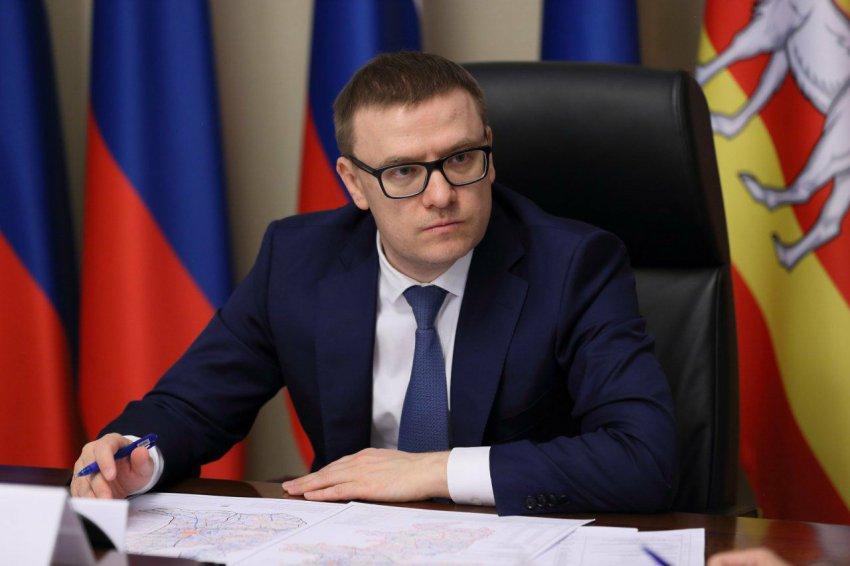 Алексей Текслер уволил сразу несколько чиновников
