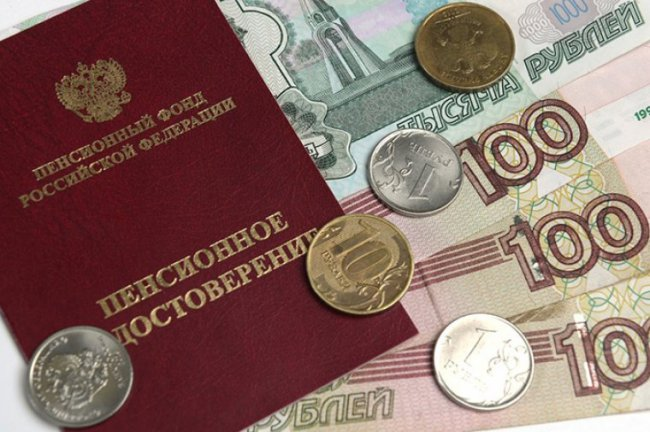 ПФР предложил изменить механизм выплат накопительной пенсии