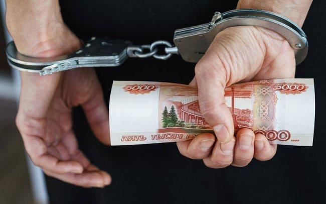 Пойман на взятке