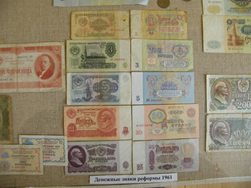 Денежная реформа и внук попал в ДТП