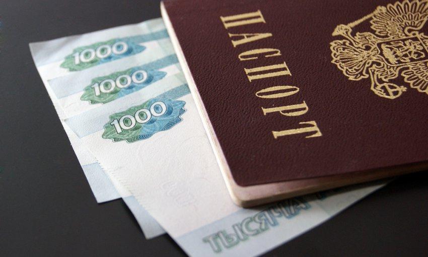 Теперь нет ни паспорта, ни денег