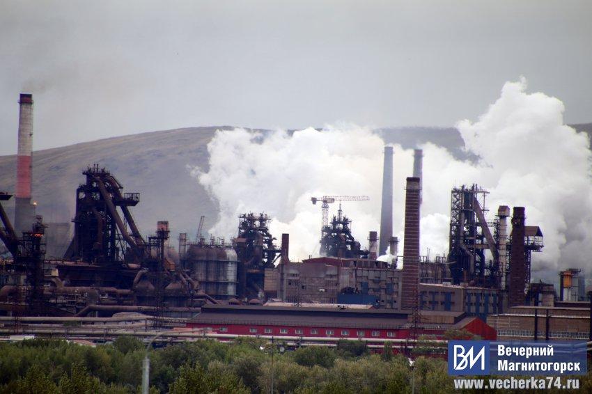 Пять городов Челябинской области накрыл смог