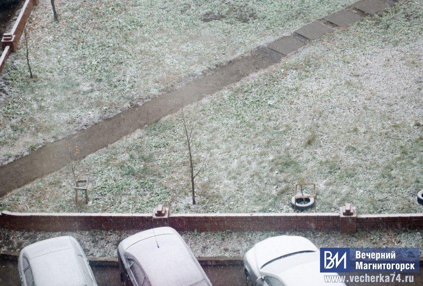 Зима не за горами?