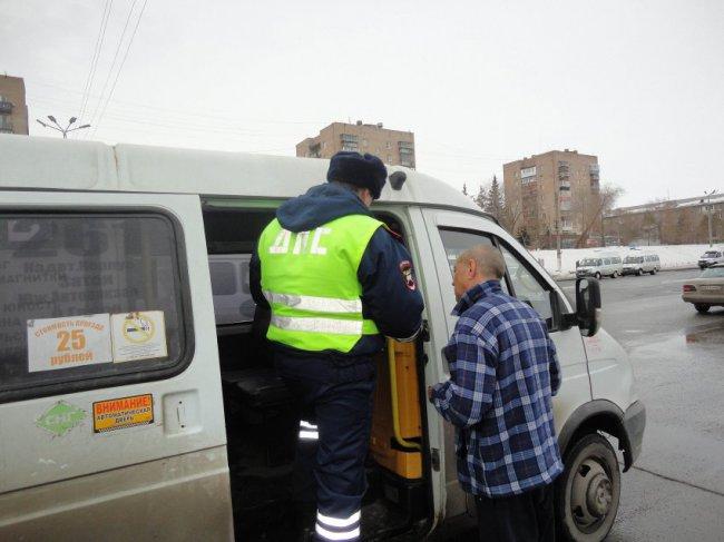 Неисправный руль и нелегальный газ