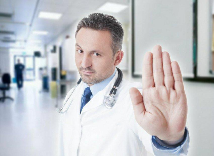 Что скрывают больницы?