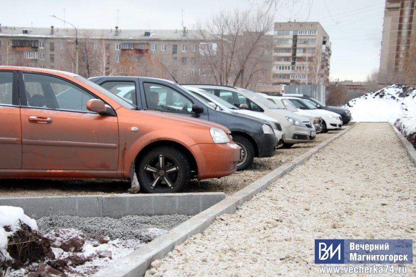 Для удобства автомобилистов