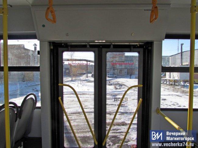 Пассажирка упала в трамвае