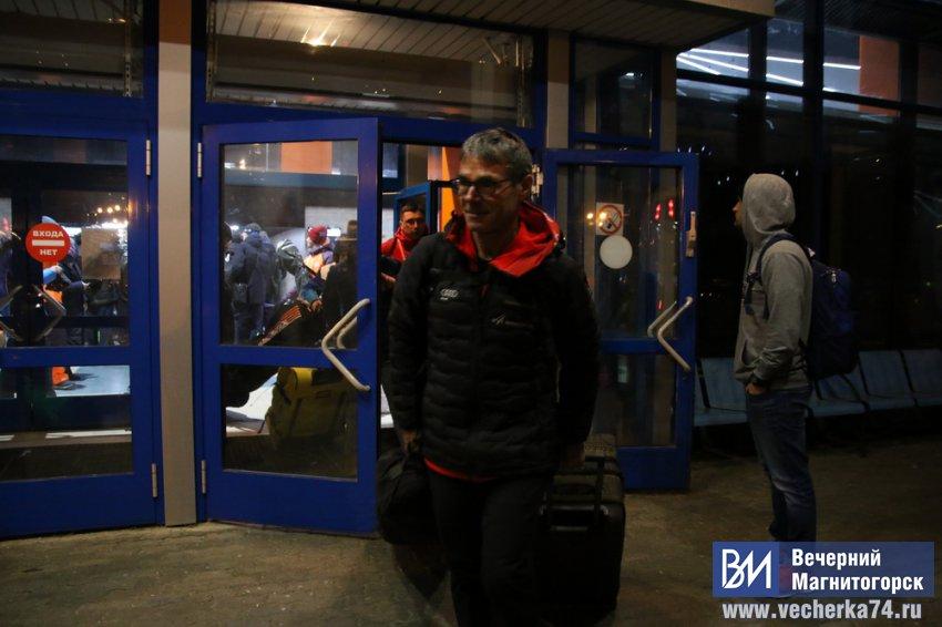 Добро пожаловать в Магнитогорск!