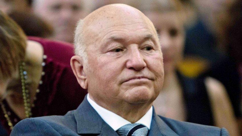 СМИ: «Скончался Юрий Лужков»