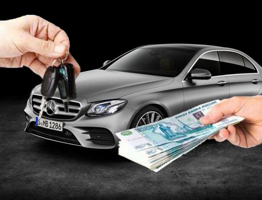 Лишних денег нет, а автомобиль нужен?