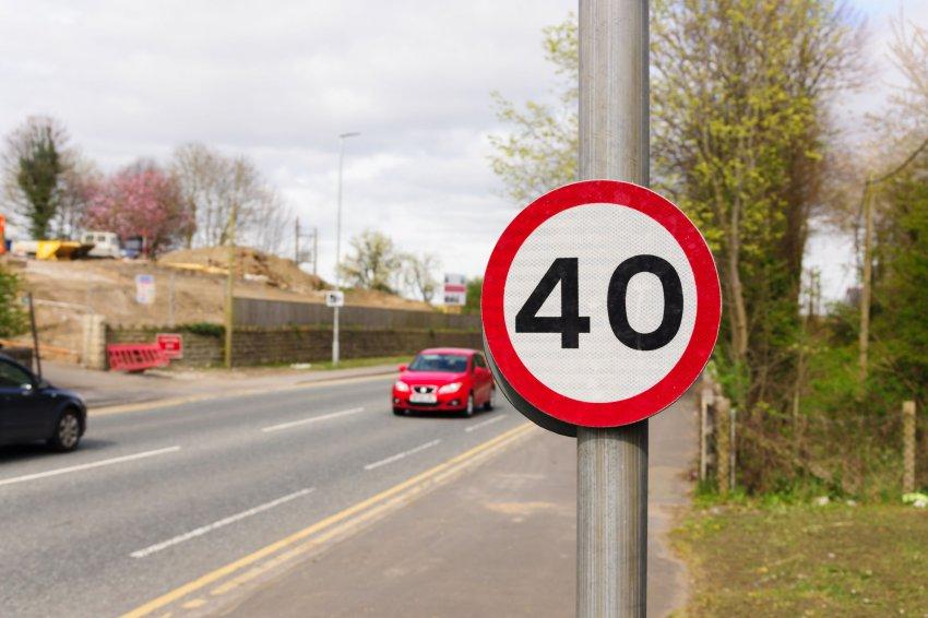 Нештрафуемый порог превышения скорости уменьшат