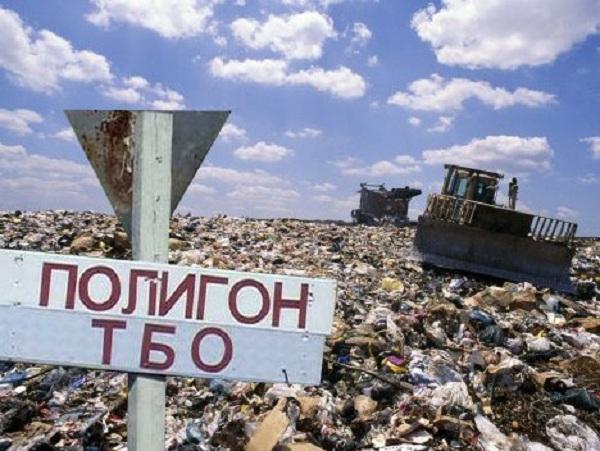 На магнитогорском полигоне ТБО погиб рабочий