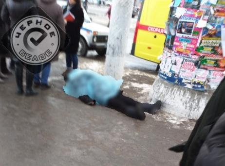 В центре Магнитогорска обнаружили труп человека