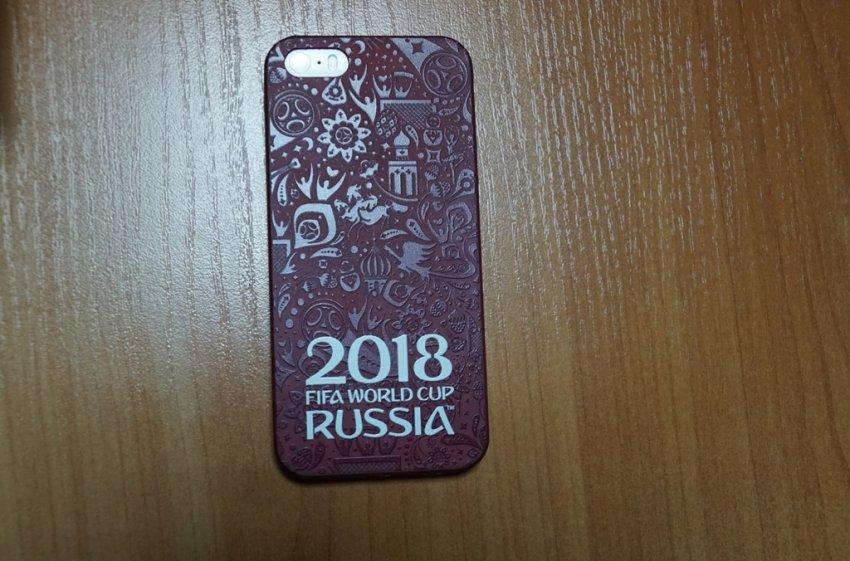 У жительницы Магнитогорска украли телефон
