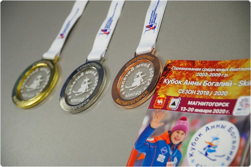 В Абзаково состоятся уникальные соревнования