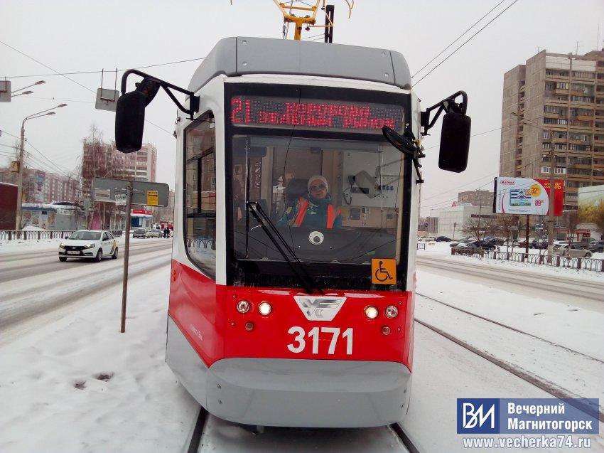 Маггортранс ввёл дополнительные рейсы трамваев