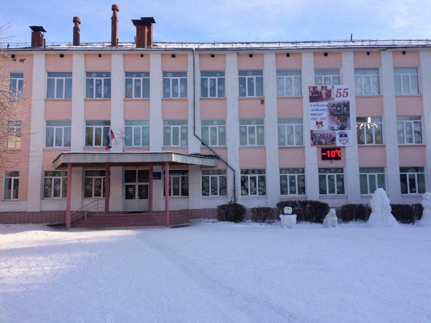 В уральской школе готовили взрыв