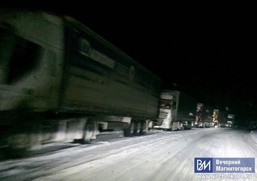 Трасса Магнитогорск -Уфа заблокирована