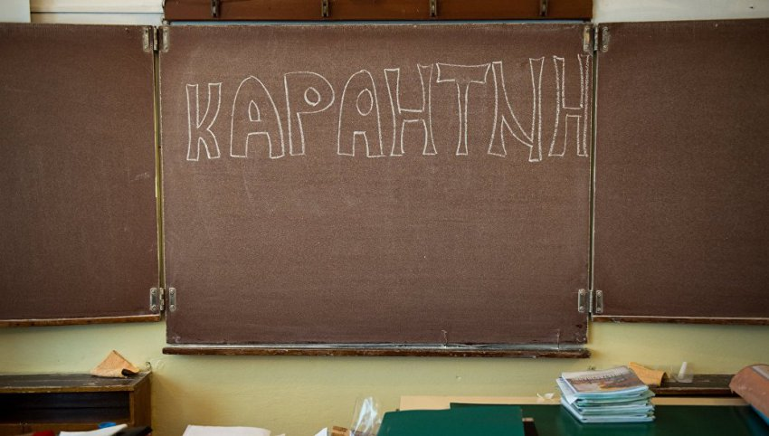 Семь классов в Магнитогорске отправлены на карантин