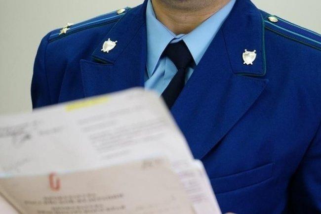 Главный прокурор области едет в Магнитогорск