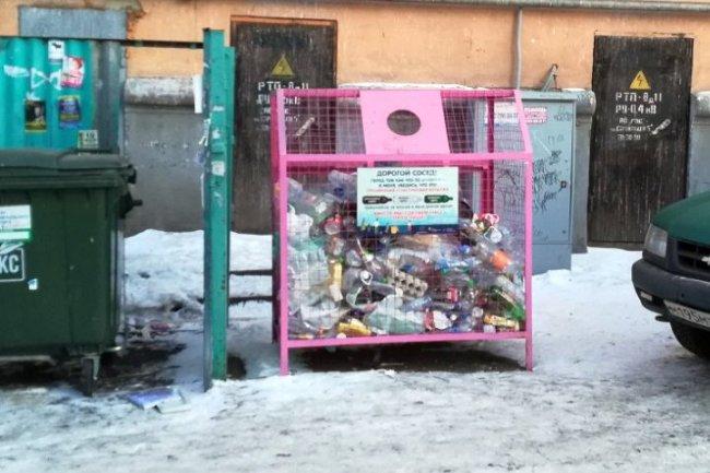 Что провалилось в Челябинске?