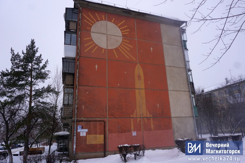 В Магнитке есть улица с шестью полотнами...