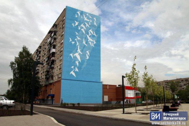 Лауреаты «Синей Птицы» споют в Магнитогорске