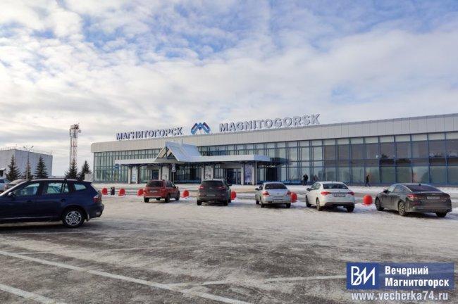 Аэропорт Магнитогорска не может принять самолет