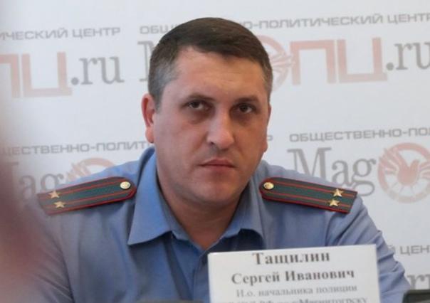 Умер Сергей Тащилин