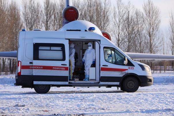 На Южном Урале выявлены ещё два заболевших коронавирусом