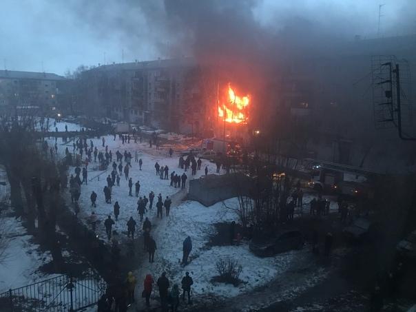 В Магнитогорске произошёл взрыв