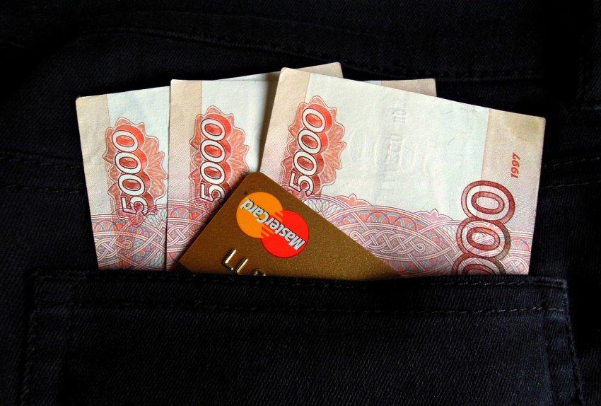 У пенсионерки списали со счёта более миллиона рублей