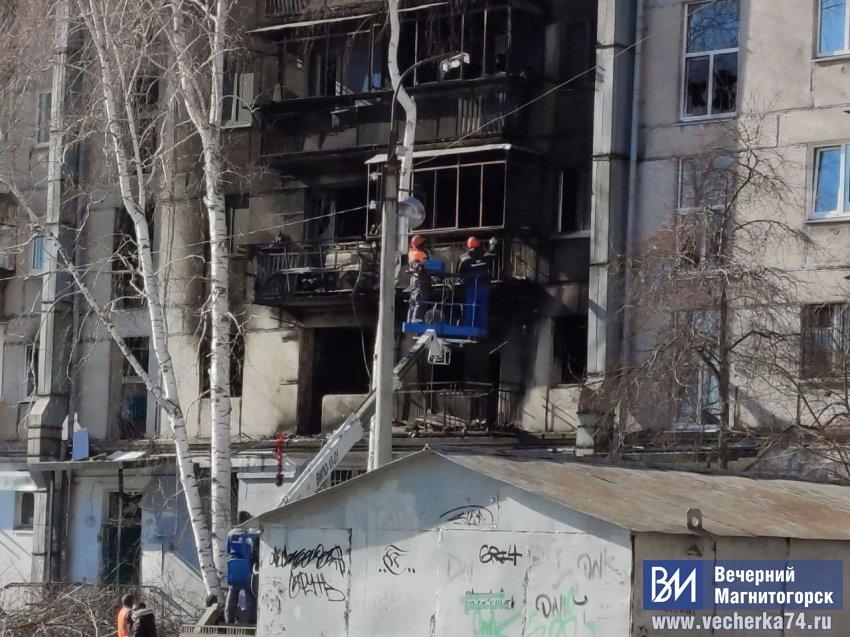 Взрыв в Магнитогорске